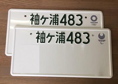 20181109-428.JPG