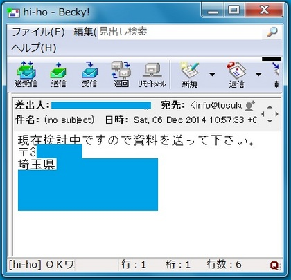 26920141206M.jpg