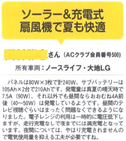 AC6A.JPG