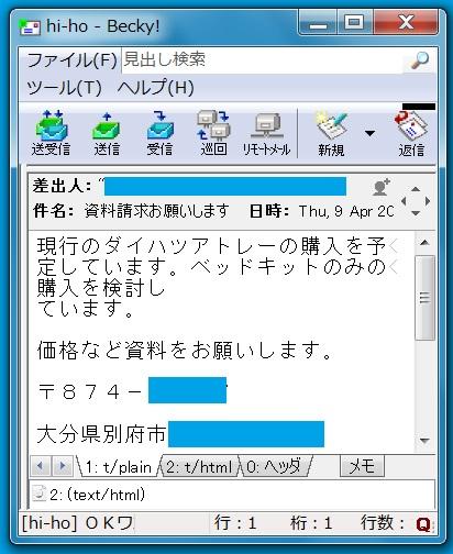 BK4820150409M.jpg