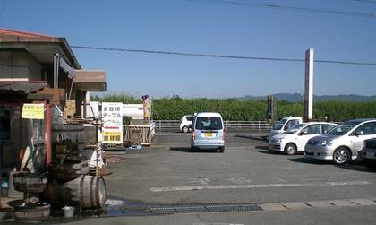 CIMG5796.JPG