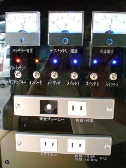 CIMG5815.JPG