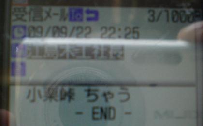 CIMG5956.JPG