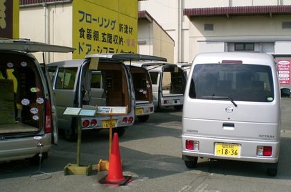 CIMG6063.JPG
