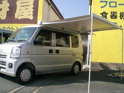 CIMG6103.JPG