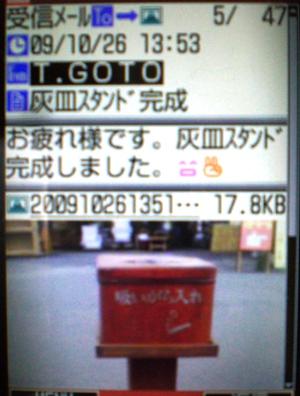 CIMG6381.JPG