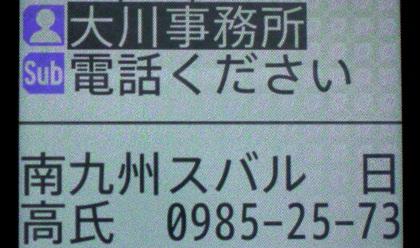 CIMG7616.JPG