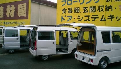 CIMG7800.JPG