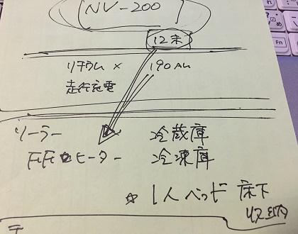 IMG_0203.JPG