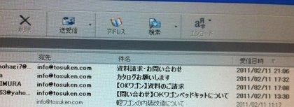 IMG_1337.jpg