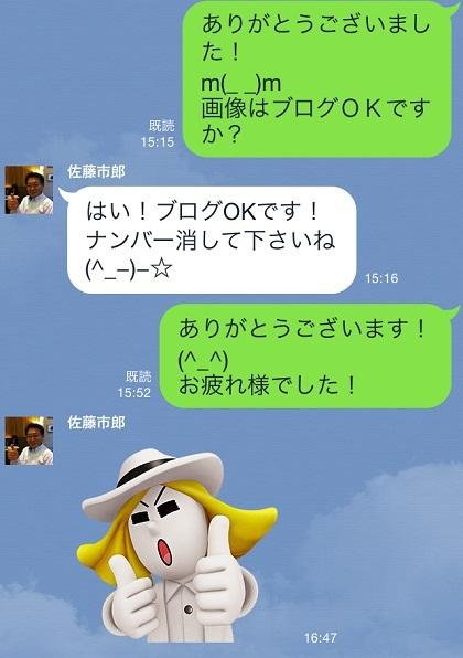IMG_2287b.jpg