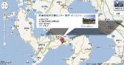 IMG_3771M.JPG