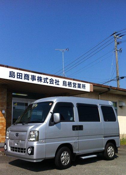 IMG_6882.JPG