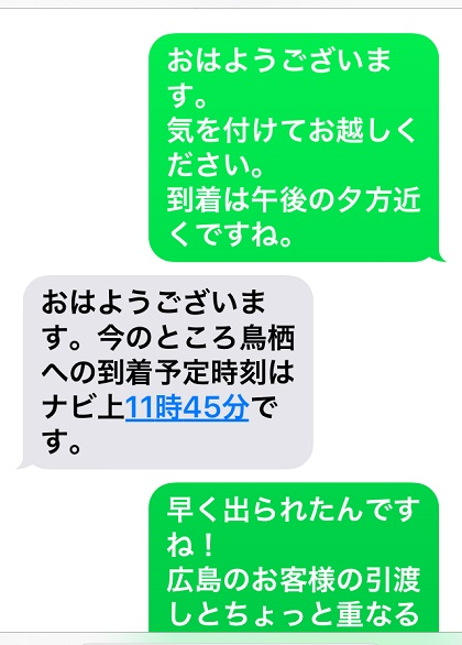 IMG_9446a.jpg