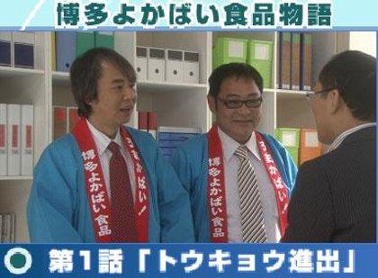 NHK%20NEO1.JPG