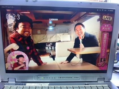NHK20130108YT.JPG
