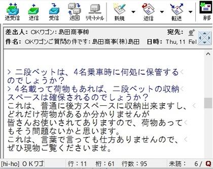 Q20160211.jpg