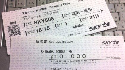 SKY20120617A.JPG