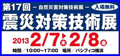 bnr_event01.jpg