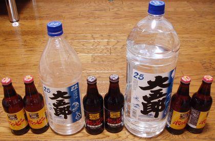 daigorou.jpg