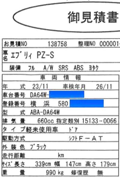 img493A.JPG