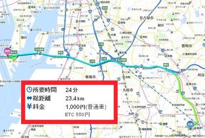 map%20sh-pm.jpg