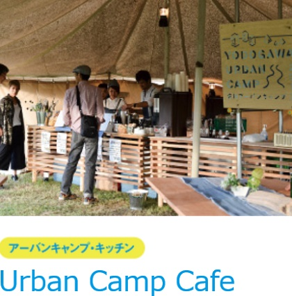 nishinaka_camp_003.jpg