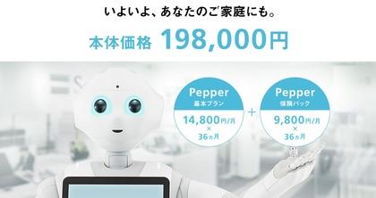 pepper1-1.jpg