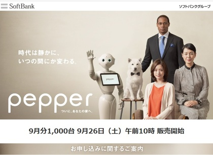pepper7.jpg