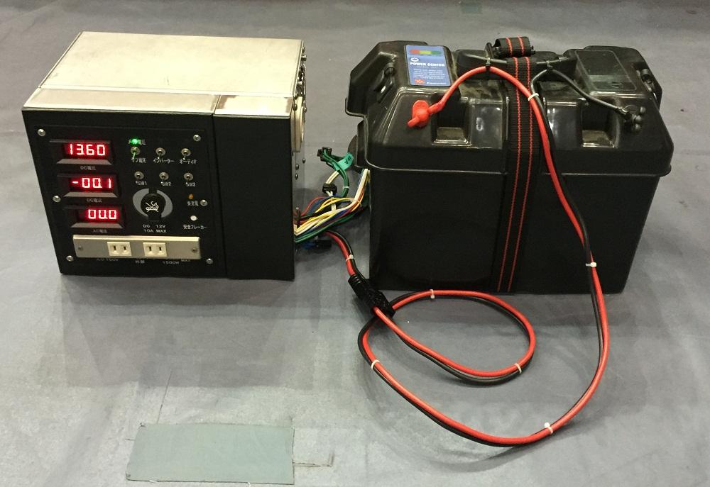 ポータブル走行充電システム・フレックス